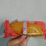 信玄餅揚げパン